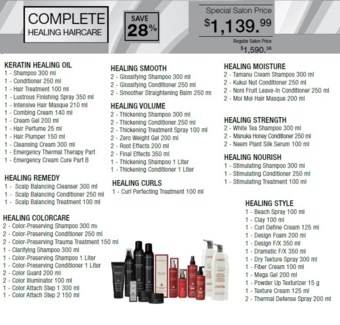 L'ANZA COMPLETE HEALING HAIRCARE COLLECTION//2017