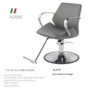 BE KAMI (LOW BLACK) SWIVEL STYLING CHAIR