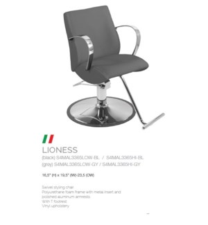 BE LIONESS (LOW BLACK) SWIVEL STYLING CHAIR