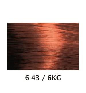 OLIGO CALURA GLOSS 6-43/6KG 60ML