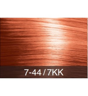 OLICL COLOR TUBE 60G  7-44/7KK