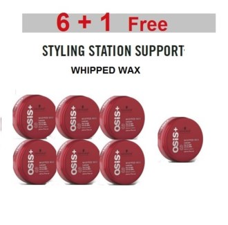 SC OS  6 + 1 WHIPPED WAX SOUFLE 75ML