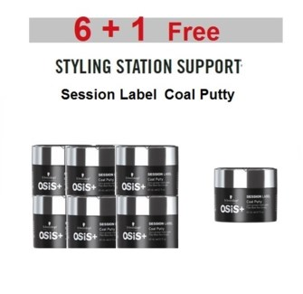 SC OS  6 + 1 SESSION LABEL COAL PUTTY 65ML