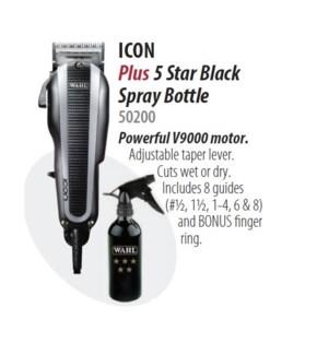 WA ICON CLIPPER W/ BLACK SPRAY BOTTLE