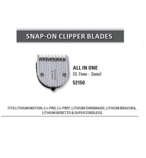 WAHL ALL IN ONE BLADE - ADJUSTABLE 5 POSITION