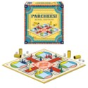 PARCHEESI ROYAL EDITION (6)