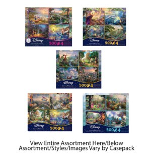 4 IN 1 500PC THOMAS KINKADE DISNEY (6)