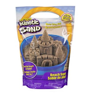 KINETIC SAND 3LB BEACH NATURAL BROWN (3)