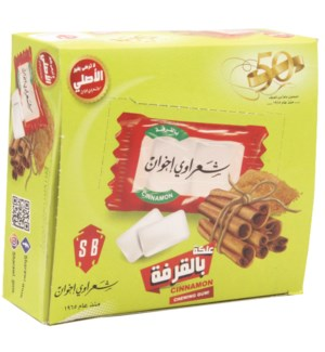 Cinnamon Sharawi Chewing Gum 100 Ct. x 24 (290g)