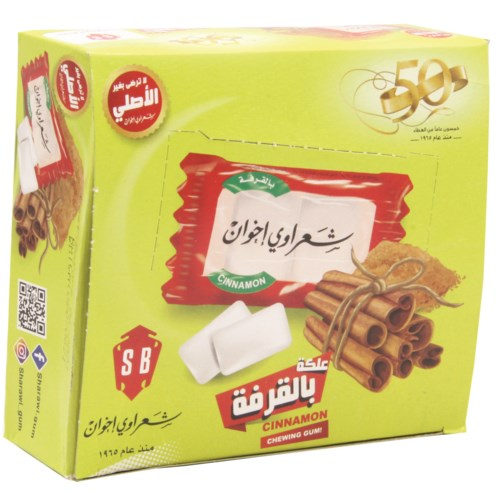 Sharawi Cinnamon Chewing Gum 100 Ct. x 24 (290g)