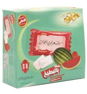Watermelon Sharawi Chewing Gum 100 Ct. x 24 (290g)
