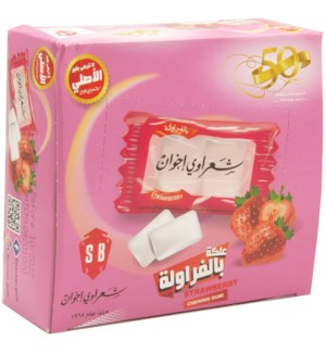 Strawberry Sharawi Chewing Gum 100 Ct. x 24 (290g)
