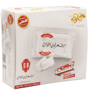 Mastic Sharawi Chewing Gum 100 Ct. x 24 (290g)