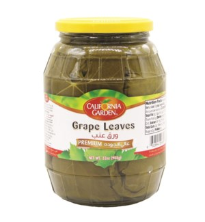 "Grape Leaves in Jar ""California Garden"" 1062 mL. *"