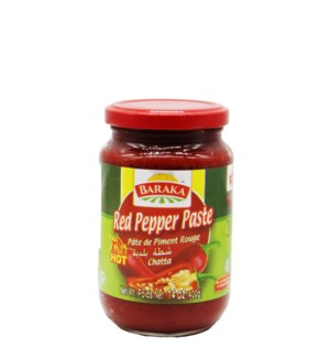 "Red Pepper Paste (Shatta) in Glass jar ""Baraka"" 40"