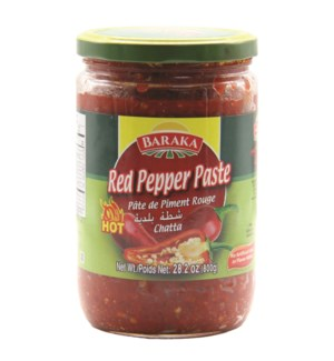 "Red Pepper Paste (Shatta) ""Baraka"" 800g x 12"