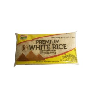 """Baraka"" Egyptian white rice 2 Lbs * 12"