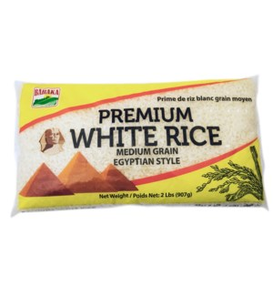 """Baraka"" Egyptian white rice 10 Lbs * 4"