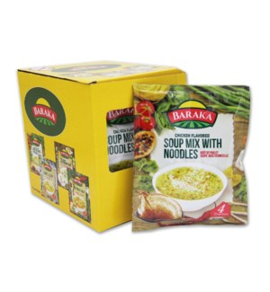 BARAKA Artificial Chicken Flavored Soup (66g pouch