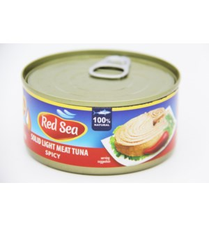 Tuna Canned Solid in Sunflower oil and chili peppe