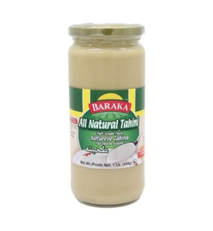 "Premium Tahini (Sesame paste) in Glass ""BARAKA"" 1"