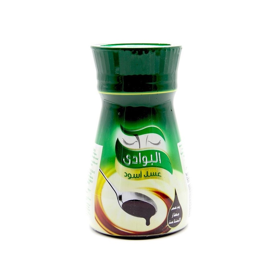 MOLASSES EL BAWADY in plastic tub 700g * 12
