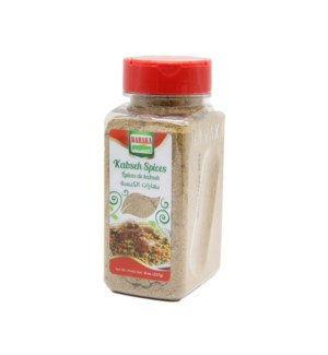 "Kabseh Spices in plastic tub ""Baraka"" packed 8oz *"