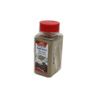 "Kafta Spices in plastic tub ""Baraka"" packed 7.5oz"