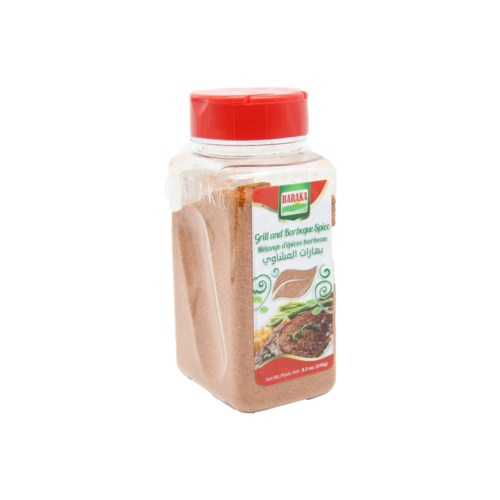 "Grill & Barbeque Spice in plastic tub ""Baraka""  8"