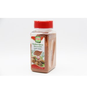 "Kebbeh Spices in plastic tub ""Baraka"" packed 7.5oz"