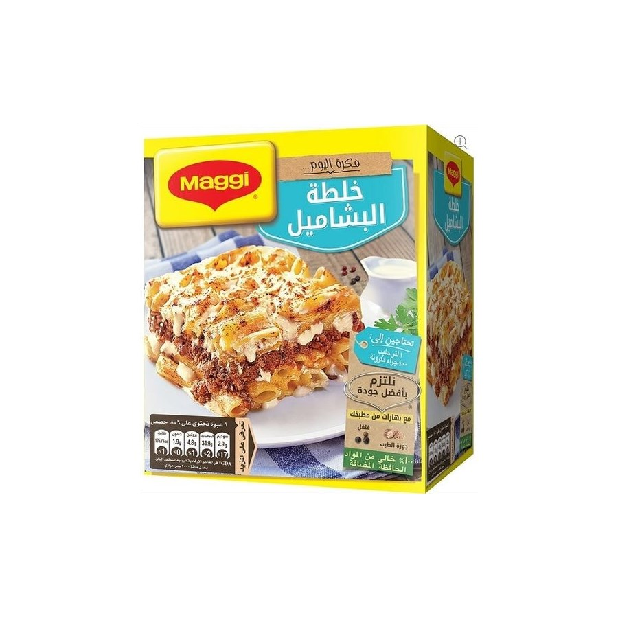 Maggi Bachamel Seasoning Mix 75g 6 Cts * 12