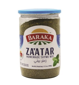 "Thyme Zaatar Mix in jar HomeMade  ""BARAKA"" 17.5 oz"