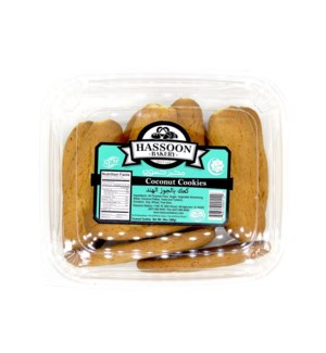 Coconut Cookies  Hassoun Bakery 10 oz x 20