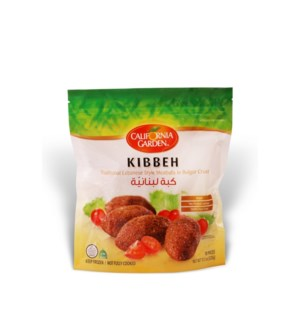 "Frozen Kebbeh in Bag ""California Garden"" 320g * 12"