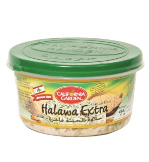 "Halawa-Pistachio- Packaging ""California Garden"" 40"