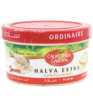"Halawa-Plain-Clear Packaging ""California Garden """