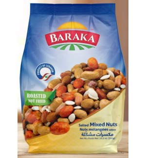 "Regular Mix nuts bags ""Baraka"" 300g * 12"