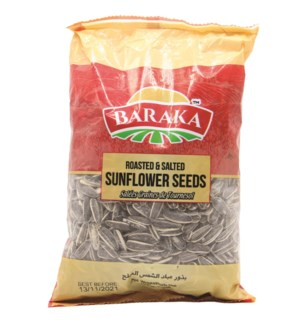"Salted Sunflower Seeds ""BARAKA"" 300g * 25"