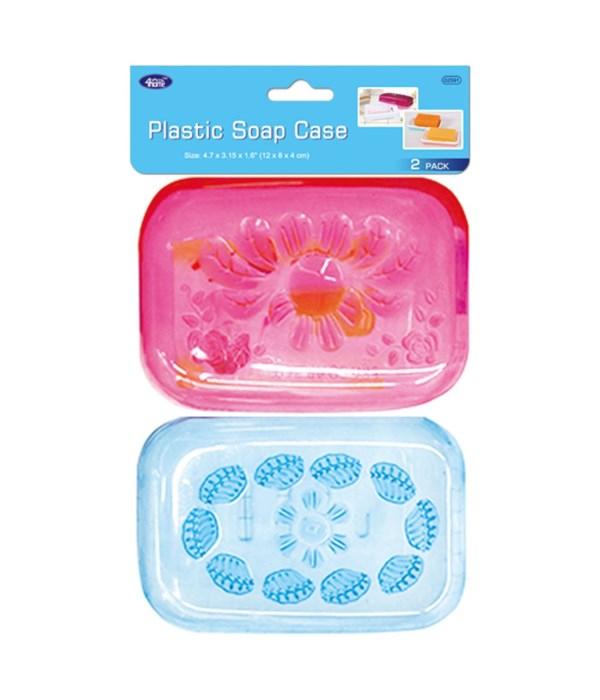 2pc soap case 48s