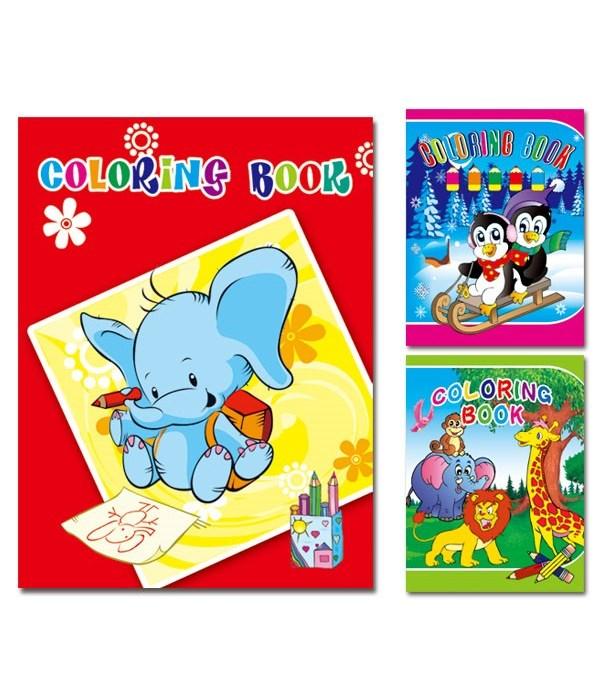 coloring book astd 48s