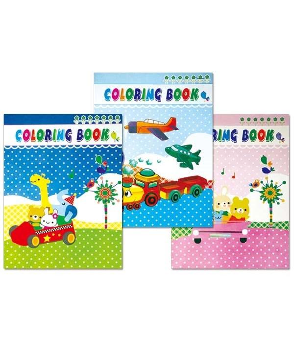 coloring book w/sticker 48s