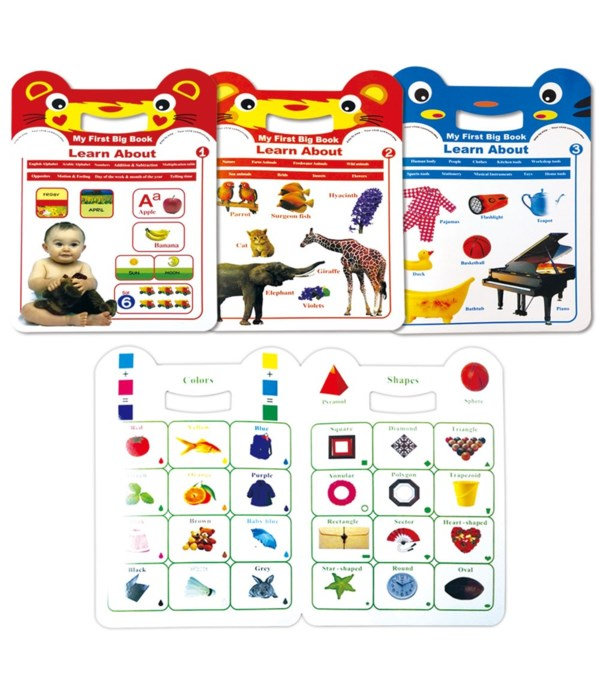 baby learning book 48/96s