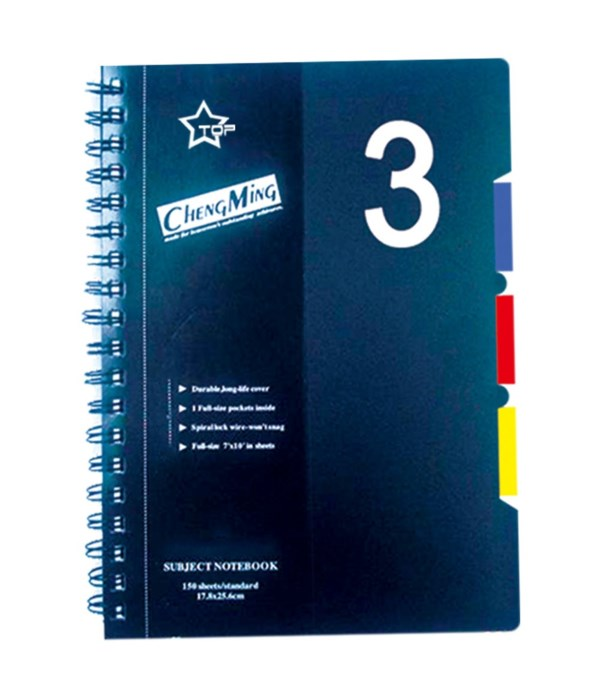 spiral fat note book 120pg/48s