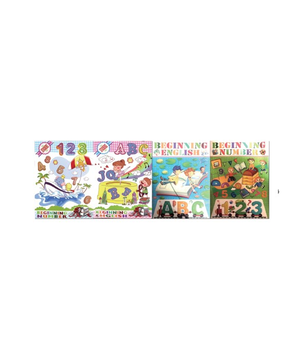kid's learning book 48s