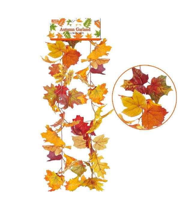 5.9ft fall leaves vane 48s
