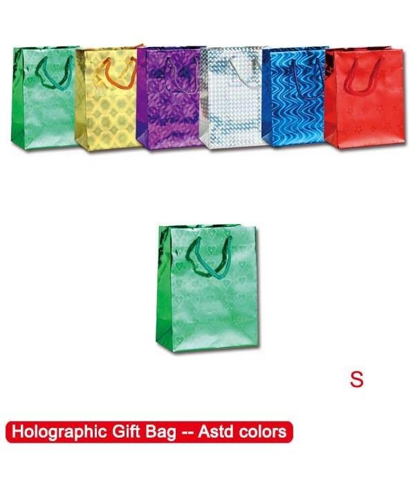 """holo.bag 4.5x5.75x2.5""""/S 72s"""
