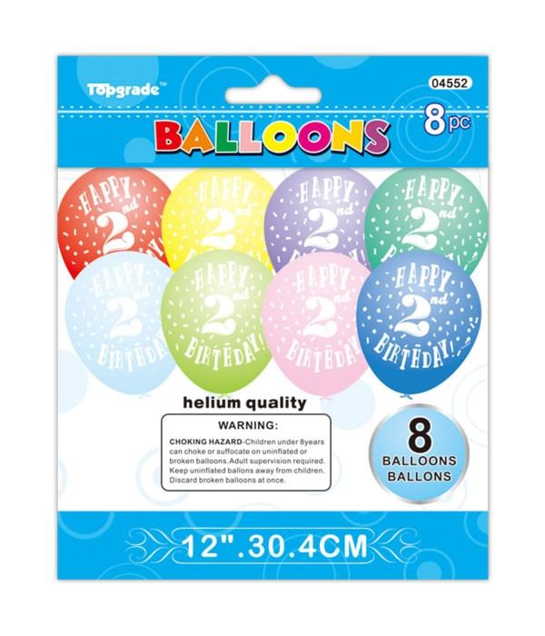 """12""""/8ct balloon #2 12/240s"""