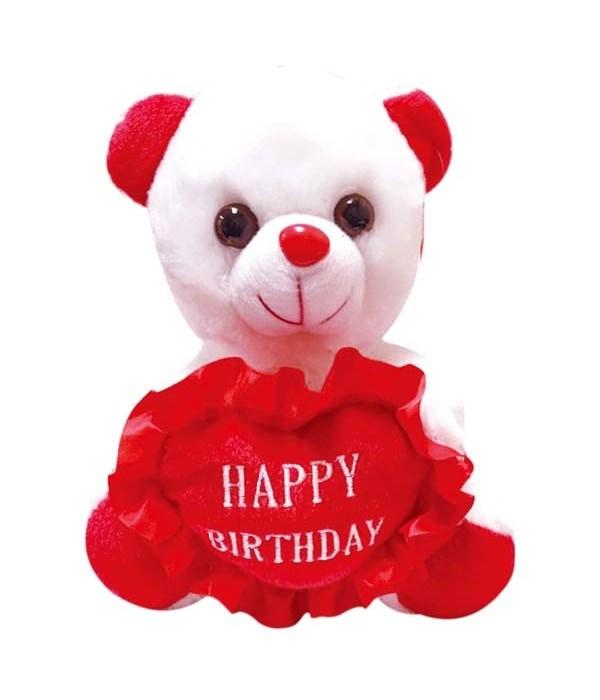 """8"""" bear happy birthday 24s"""