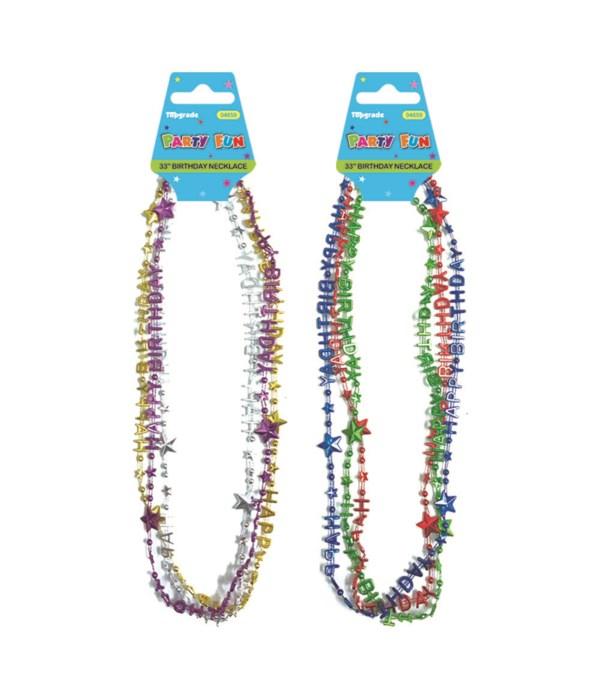 3ct birthday necklace 24/288s