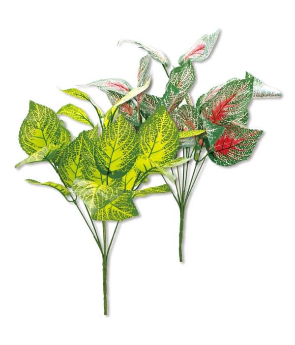 "12""/7-stem green plant 48s"